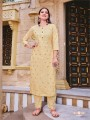 syasii-rosemeen-vol-1-viscose-decent-colours-kurti-with-pant-catalog-3.jpg