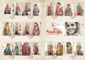 saanjh-by-alok-cotton-jam-summer-wear-suit-designs-2021-collection-12-2021-02-20_12_06_02.jpeg