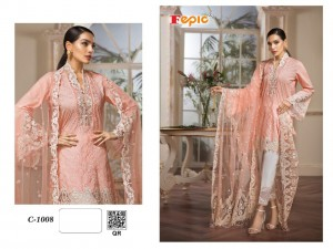 FEPIC ROSEMEEN SHIFLY WHOLESALE PRICE PAKISTANI SUITS