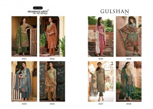 SHAHNAZ ARTS GULSHAN VOL 5 GORGEOUS LOOK SALWAR SUIT CATALOG