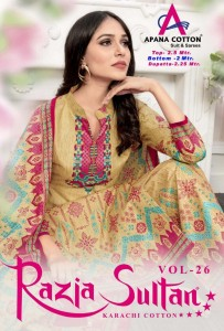 APANA COTTON RAZIA SULTAN VOL 26 KARACHI STYLE COTTON SALWAR SUIT PRINTED DESIGN WHOLESALE CATALOGUE