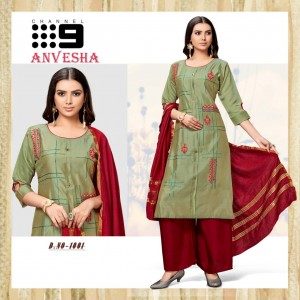 CHANNEL 9 ANVESHA SILK AUTHENTIC FABRIC KURTI VISCOSE DUPATTA WITH BOTTAM CATALOG
