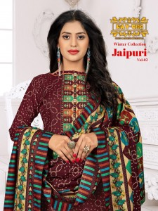 KAYVEE SUITS JAIPURI VOL 2 PASHMINA EXCLUSIVE PRINT SALWAR SUIT CATALOG