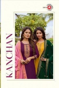 TRIPLE AAA KANCHAN SILK DUPATTA CHINON WORK WITH FOUR SIDE AUTHENTIC FABRIC SALWAR SUIT WHOLESALE CATALOGUE