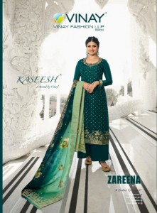 VINAY FASHION KASEESH ZAREENA HIT LIST DOLA JAQUARD CATCHY LOOK SALWAR SUIT CATALOGUE SUPPLIER