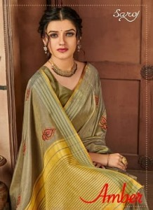 AMBER BY SAROJ SILK WITH EMBROIDERY BUTTI WORK STUNNING LOOK SAREE CATALOGUE ONLINE SELLER
