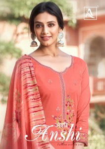 ALOK SUIT PRESENTS ANSHI PURE JAM SOLID WITH FANCY EMBROIDERY WORK SALWAR KAMEEZ WHOLESALE CATALOGUE