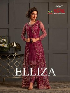 VIPUL FASHION LAUNCHED ELLIZA FANCY DESIGNER WEDDING WEAR GOWN STYLE SALWAR SUITS WHOLESALE CATALOGUE