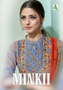 ALOK SUIT MINKII CAMBRIC COTTON DIGITAL PRINT WITH EMBROIDERY WORK SALWAR KAMEEZ WHOLESALE CATALOGUE SUPPLIER