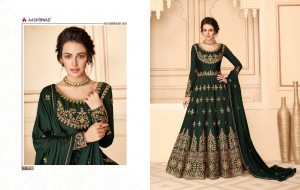 AASHIRWAD MAHARANI PURE SILK LONG GOWN STYLE DESIGNER WEDDING AND PARTY WEAR SALWAR SUITS WHOLESALE COLLECTION