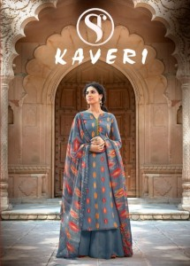 SWEETY FASHION LAUNCHED KAVERI RAYON COPPER PRINT SALWAR KAMEEZ WHOLESALE CATALOGUE