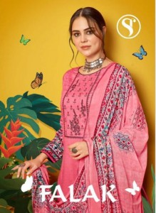 SWEETY FASHION PRESENTS FALAK COTTON SATIN WITH THREAD WORK SALWAR KAMEEZ WHOLESALE CATALOGUE