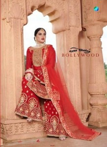 BOLLYWOOD BY YOUR CHOICE BLOOMING GEORGETTE FESTIVAL COLLECTIONS PLAZZO BOTTOM DESIGNER SUITS WHOLESALE CATALOGUE
