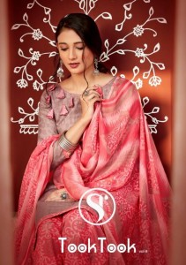 SWEETY FASHION LAUNCHED TOOK TOOK VOL 9 LAKDA JACQUARD PATIYALA STYLE DRESS MATERIALS WHOLESALE CATALOGUE
