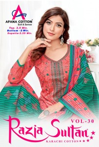 APANA COTTON LAUNCHED RAZIA SULTAN VOL 30 PURE COTTON SALWAR SUITS WHOLESALE CATALOGUE