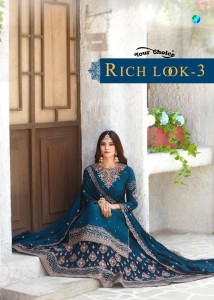 YOUR CHOICE RICH LOOK VOL 3 SATIN GEORGETTE WITH STOUND EMBROIDERY LONG SALWAR SUITS WHOLESALE CATALOGUE