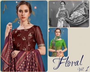 TEXTILE EXPO PRESENTS FLORAL VOL 1 101-108 SERIES DESIGNER SILK LEHENGA CHOLI WHOLESALE CATALOGUE