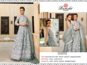 RAMSHA R 265 TO R 268 SERIES GEORGETTE WITH EMBROIDERY WORK SALWAR SUITS WHOLESALE CATALOGUE