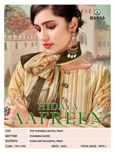 HANSA HIDAYA AAFREEN PURE PASHMINA DIGITAL PRINT SALWAR KAMEEZ WHOLESALE CATALOGUE