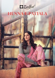 ZULFAT DESIGNER SUIT HUSNA E PATIALA JAM COTTON WITH KASHMIRI TIE AAND DAMAN WORK SALWAR SUITS WHOLESALE CATALOGUE