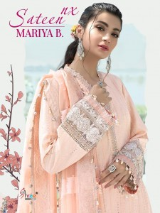 SHREE FABS MARIYA B SATEEN NX JAM COTTON WITH HEAVY EMBROIDERY WORK PAKISTANI SUITS WHOLESALE CATALOGUE