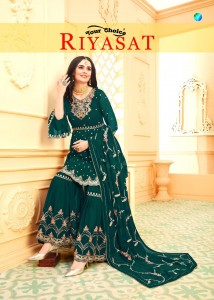 YOUR CHOICE RIYASAT BLOOMING GEORGETTE PAKISTANI STYLE SALWAR KAMEEZ CATALOGUE AT WHOLESALE RATE