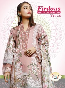 SHREE FABS FIRDOUS EXCLUSIVE COLLECTION VOL 14 PURE LAWN PAKISTANI SUITS CATALOGUE AT WHOLESALE RATE