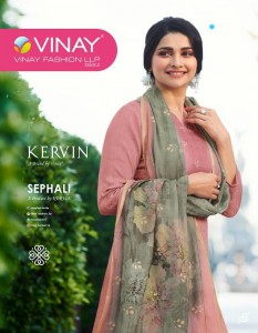 VINAY FASHION SEPHALI COTTON INNOVATIVE STYLE DIGITAL PRINT SALWAR SUIT WHOLESALE CATALOGUE