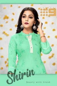 CHANNEL 9 SHIRIN RAYON CATCHY LOOK KURTI WITH PLAZZO WHOLESALE CATALOGUE