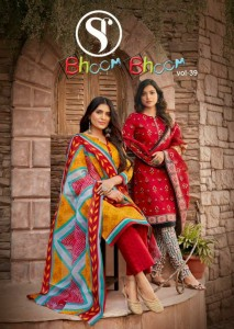 SWEETY FASHION BHOOM BHOOM VOL 39 SOFT COTTON CASUAL WEAR DRESS MATERIAL SUITS WHOLESALE CATALOGUE