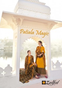 ZULFAT DESIGNER SUITS PATIALA MAGIC JAM COTTON JACQUARD WITH KASHMIRI EMBROIDERY WORK SALWAR SUITS WHOLESALE CATALOGUE