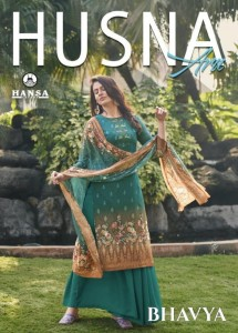 HANSA HUSNA BHAVYA GEORGETTE DIGITAL PRINT WITH WORK FANCY DESIGNER SALWAR KAMEEZ CATALOGUE
