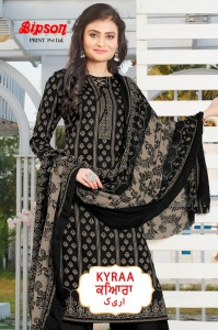 BIPSON KYRAA BLACK COTTON SLUB PRINT DRESS MATERIAL SALWAR SUITS CATALOGUE