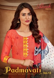 AKASH CREATION PADMAVATI VOL 12 PURE COTTON PATIYALA STYLE DRESS MATERIAL SALWAR SUITS CATALOGUE