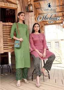 LADIES FLAVOUR SHEHNAZ VOL 2 RAYON DOBBY LONG STRAIGHT FANCY REGULAR WEAR KURTIS CATALOGUE