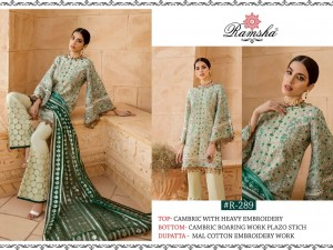 RAMSHA R-289 R-290 SERIES CAMBRIC COTTON WITH EMBROIDERY HANDWORK PAKISTANI STYLE SUITS CATALOGUE