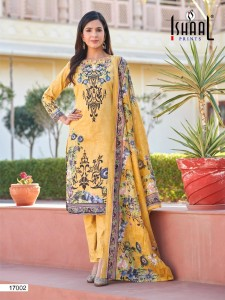 ISHAAL PRINTS GULMOHAR VOL 17 PURE LAWN FANCY DESIGNER PARTY WEAR SALWAR SUITS CATALOGUE