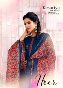 KESARIYA HEER CAMBRIC COTTON DIGITAL STYLE PRINT WITH NECK EMBROIDERY WORK SALWAR KAMEEZ CATALOGUE
