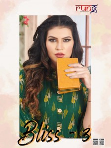 RUNG BLISS VOL 3 HEAVY GOLD PRINT RAYON FANCY DESIGNER KURTIS AND HEAVY RAYON PLAZZO CATALOGUE
