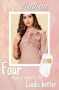 CHANNEL 9 KATHAN BLENDED SLUBS WITH ELEGANT EMBROIDERY WORK KURTIS AND PLAZZO CATALOGUE