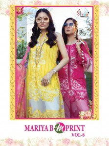 SHREE FABS MARIYA B M PRINT VOL 8 PURE CAMBRIC LAWN PRINT WITH EXCLUSIVE EMBROIDERY WORK PAKISTANI SUITS CATALOGUE