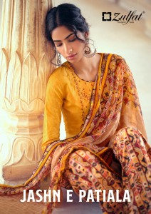 ZULFAT DESIGNER SUITS JASHN E PATIALA COTTON EXCLUSIVE PRINT PATIALA STYLE SALWAR SUIT CATALOGUE