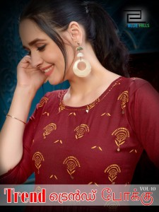 BLUE HILLS TREND VOL 10 RAYON DESIGNER LADIES TOPS COLLECTION CATALOGUE