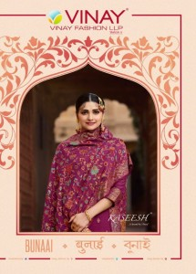 VINAY FASHION BUNAAI VISCOS GORGEOUS LOOK SALWAR SUIT CATALOGUE