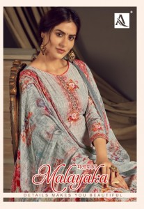 ALOK SUIT MALAYAKA PURE COTTON DIGITAL PRINT WITH SELF EMBROIDERY WORK DRESS MATERIAL SALWAR SUITS CATALOGUE