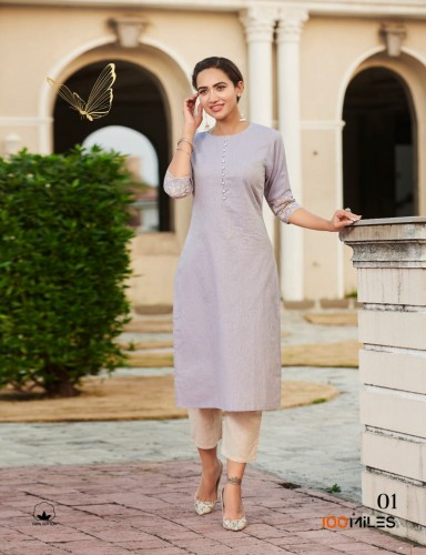 100-miles-cosmos-cotton--authentic-fabric-kurti-catalog-1.jpg